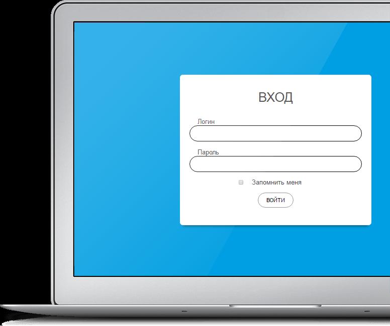 laptop login screen
